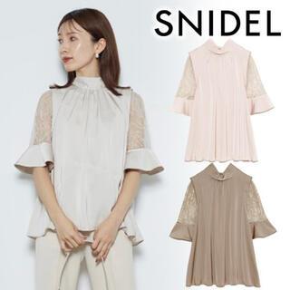 snidel - SNIDEL サテンシアースリーブブラウス