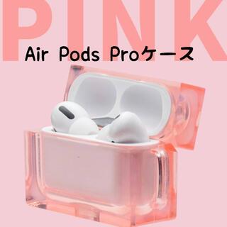 AirPodsPro ケース シリコン ハード ケース シンプル ピンク