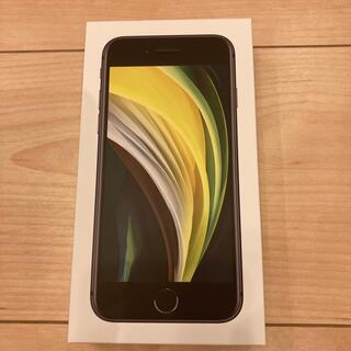 Apple - iPhone  S E 第2世代