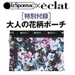 LeSportsac - eclat (エクラ) 2021年 09月号  特別付録    大人の花柄ポーチ