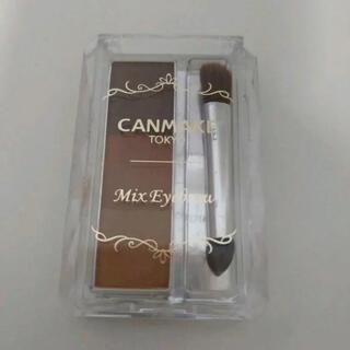 CANMAKE - キャンメイク ミックスアイブロウ 08 テラコッタ