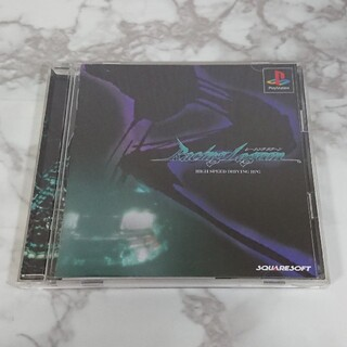 PlayStation - レーシングラグーン PlayStation
