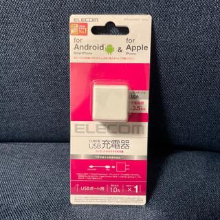 エレコム(ELECOM)のスマートフォン用充電器(バッテリー/充電器)