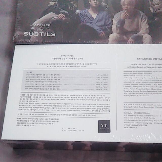 防弾少年団(BTS)(ボウダンショウネンダン)のVT×BTS『L'TEIER des SUBTIELS』 50ml×7個入×2 コスメ/美容のボディケア(ハンドクリーム)の商品写真