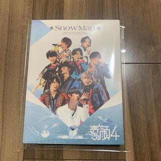ジャニーズJr. - 素顔4 Snow Man盤 DVD 海外盤