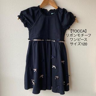 TOCCA - 【TOCCA】キッズ リボンモチーフ付き ワンピース サイズ120