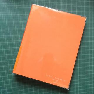 コクヨ - 【新品☆未使用】コクヨ バインダーノート B5 縦26穴布張表紙 ルーズリーフ用