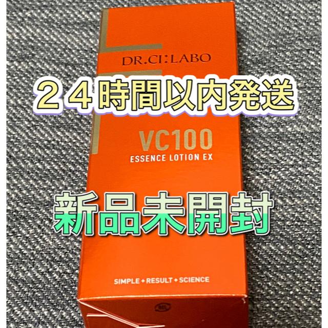 Dr.Ci Labo(ドクターシーラボ)の☆値下げ☆ドクターシーラボVC100エッセンスローションEX 150ml コスメ/美容のスキンケア/基礎化粧品(化粧水/ローション)の商品写真