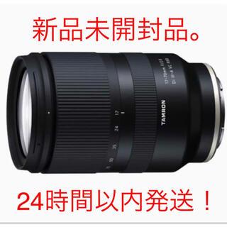 タムロン(TAMRON)の新品未開封 タムロン 17-70mm F/2.8 ソニーEマウント用(B070)(レンズ(ズーム))