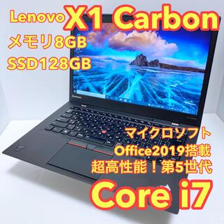 Lenovo - i7搭載ThinkPad X1 Carbon 3rd(2015)MSオフィス付①