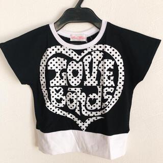 新品★Tシャツ★110