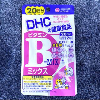 ディーエイチシー(DHC)のクーポン・ポイント利用❣️DHC☆ビタミンBミックス☆20日分(ダイエット食品)