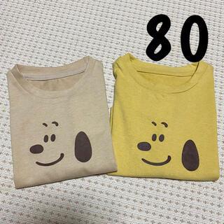 スヌーピー(SNOOPY)の《新品》 スヌーピー 風 Tシャツ ベージュ 80cm(Tシャツ)
