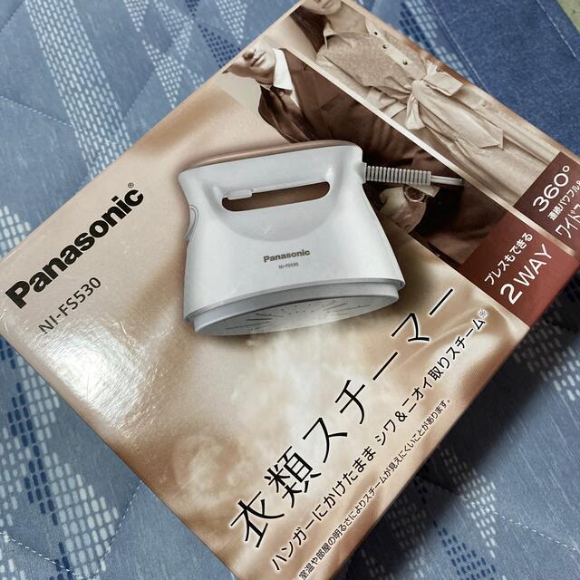 Panasonic(パナソニック)のPanasonic 衣類スチーマー NI-FS530 スマホ/家電/カメラの生活家電(アイロン)の商品写真