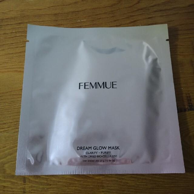 Cosme Kitchen(コスメキッチン)のFEMMUE ドリームグロウマスク 5枚 コスメ/美容のスキンケア/基礎化粧品(パック/フェイスマスク)の商品写真
