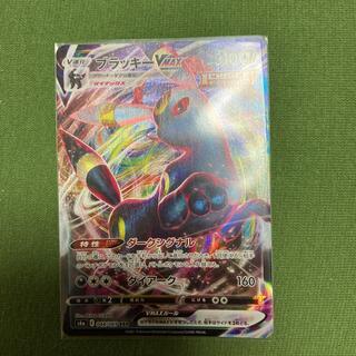 ポケモン(ポケモン)のブラッキー Vmax(シングルカード)