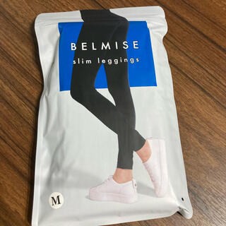 ベルミス スリムレギンス M