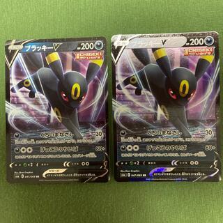 ポケモン(ポケモン)のブラッキーV ×2(シングルカード)