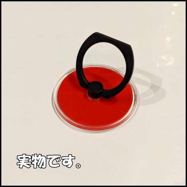 スマホリング 黒 丸型 透明 バンカーリング 落下防止 スマホ/家電/カメラのスマホアクセサリー(その他)の商品写真