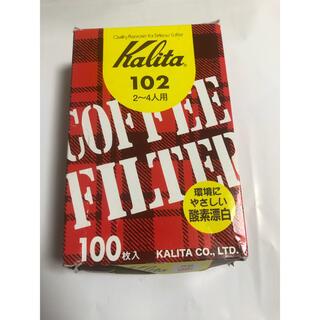 カリタ(CARITA)のカリタ コーヒーフィルター(コーヒー)