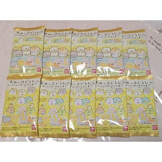 サンエックス - すみっコぐらし コレクションカードグミ4  10個セット★バンダイ お菓子 食玩