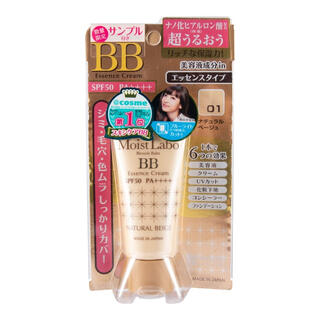 明色化粧品 モイストラボ BBエッセンスクリーム 03 ナチュラルオークル (BBクリーム)