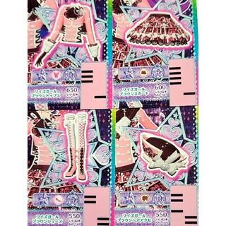 タカラトミーアーツ(T-ARTS)の534 ワイズガールブラウン 一式(シングルカード)