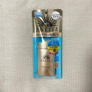 ANESSA - ANESSA パーフェクトUV スキンケアミルク60mL