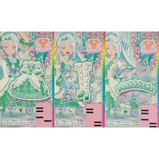 タカラトミーアーツ(T-ARTS)の535 ローズ&レースグリーン 一式(シングルカード)