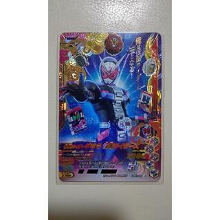 ガンバライジング ZB5-068 LR 仮面ライダージオウ 仮面ライダーズ(シングルカード)