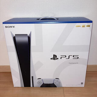 PlayStation - PS5本体(新品・未開封品)