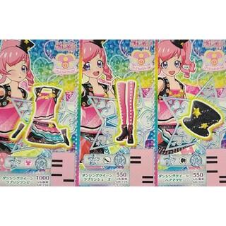タカラトミーアーツ(T-ARTS)の536 ダンシングクイーンラブリン 一式(シングルカード)