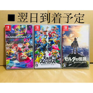 ニンテンドースイッチ(Nintendo Switch)の3台 ●マリオカート8 ●スマッシュブラザーズ ●ゼルダの伝説(家庭用ゲームソフト)