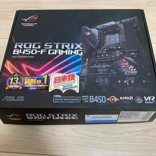 ASUS - ASUS ROG STRIX B450-F GAMING