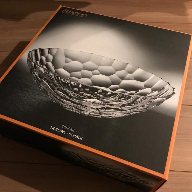 Nachtmann(ナハトマン)のナハトマン スフィアシリーズ ボウル インテリア/住まい/日用品のキッチン/食器(食器)の商品写真