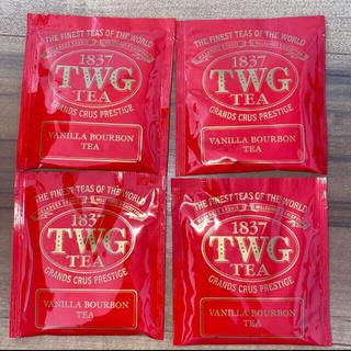ルピシア(LUPICIA)のTWG バニラブルボンティー ☆希少☆ 4袋セット ☆シンガポール高級紅茶(茶)