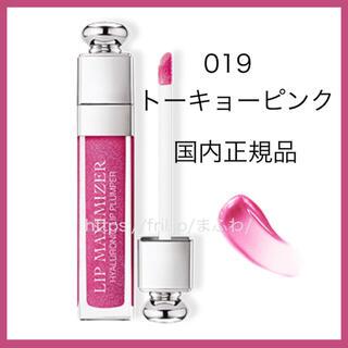 ディオール(Dior)の019 トーキョーピンク アディクト リップ マキシマイザー ディオール 限定(リップグロス)
