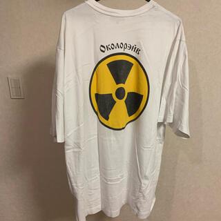 ゴーシャラブチンスキー Tシャツ