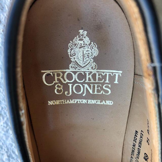 Crockett&Jones(クロケットアンドジョーンズ)のクロケット&ジョーンズ キャベンディッシュ2 メンズの靴/シューズ(ドレス/ビジネス)の商品写真
