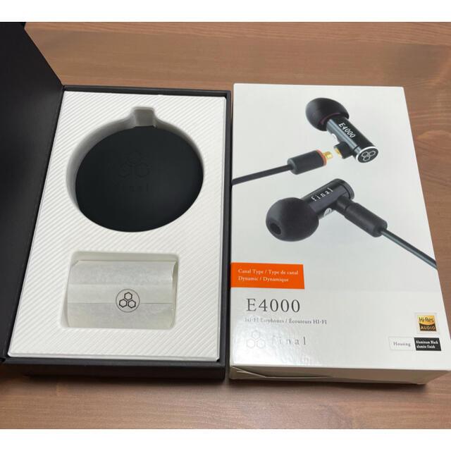 final E4000  スマホ/家電/カメラのオーディオ機器(ヘッドフォン/イヤフォン)の商品写真