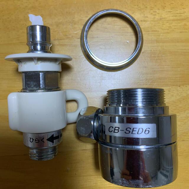 Panasonic(パナソニック)の【ayk様専用】cb−sed6 分岐水栓 スマホ/家電/カメラの生活家電(食器洗い機/乾燥機)の商品写真