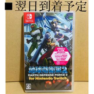ニンテンドースイッチ(Nintendo Switch)の【初回封入特典】 ●地球防衛軍2 for Nintendo Switch(家庭用ゲームソフト)