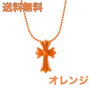 【大人気‼︎】十字架 ラバー クロス ネックレス ユニセックス オレンジ