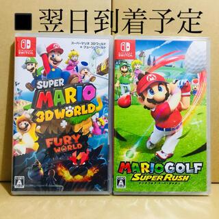 ニンテンドースイッチ(Nintendo Switch)の2台 ●スーパーマリオ 3Dワールド ●マリオゴルフ(家庭用ゲームソフト)