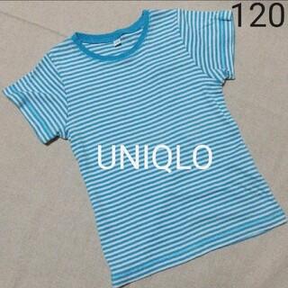 ユニクロ(UNIQLO)の【未使用】ユニクロ Tシャツ ボーダー 120(その他)