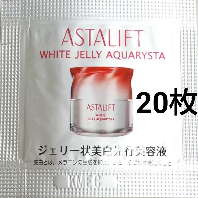ASTALIFT(アスタリフト)のアスタリフト ホワイトジェリー 20パウチ 美白 ジェリーアクアリスタ 美容液 コスメ/美容のスキンケア/基礎化粧品(美容液)の商品写真