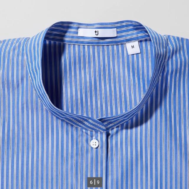 UNIQLO(ユニクロ)のUNIQLO ジル・サンダー スーピマコットンストライプシャツジャケットボーダー レディースのトップス(シャツ/ブラウス(長袖/七分))の商品写真