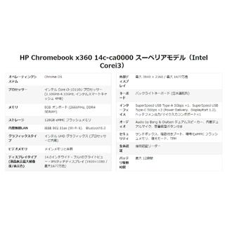 HP - HP Chromebook x360 14c
