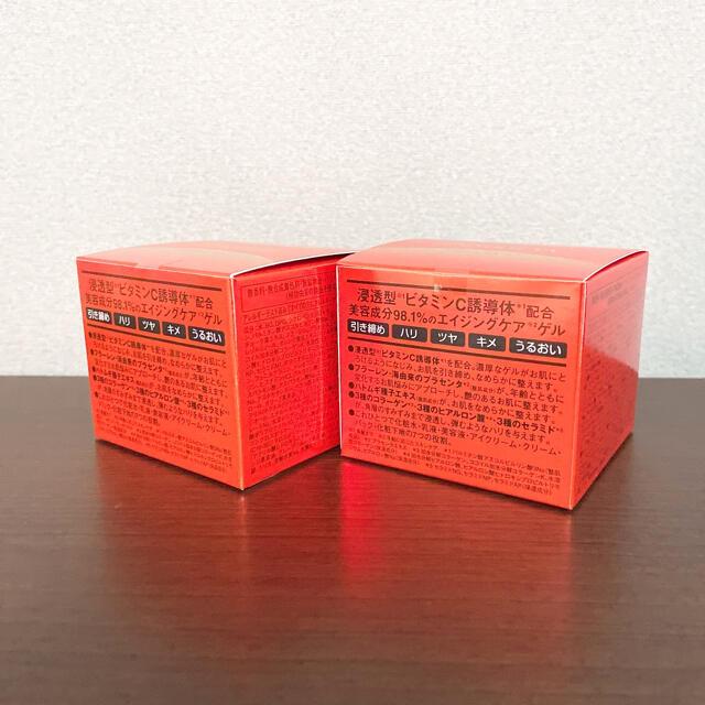 Dr.Ci Labo(ドクターシーラボ)のドクターシーラボ VC100ゲル (80g)×2セット コスメ/美容のスキンケア/基礎化粧品(オールインワン化粧品)の商品写真