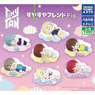 防弾少年団(BTS) - TinyTAN すやすやフレンド Fig 全7種 ガチャ タイニータン BTS